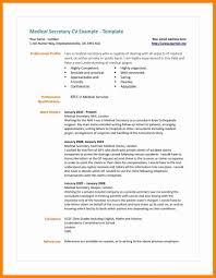secretary resume sample server test engineer cover letter