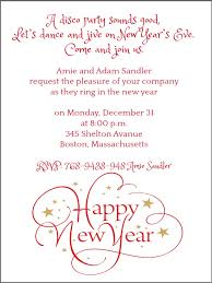 new year party invite wording sles