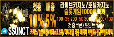 토토사이트 안전놀이터 먹튀검증 업계 1위 - 토토빌리프
