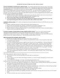 paper on nursing nursing entrance essay examples