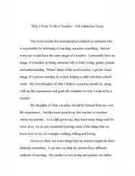 high school high school entrance essays essay high school entrance  high school high essay high school entrance essay examples taxonomy classification and