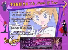 Asian idol invitational karaoke