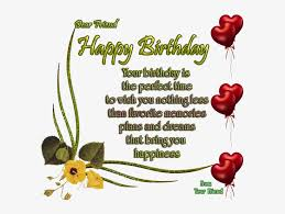 clip freeuse library birthday clipart