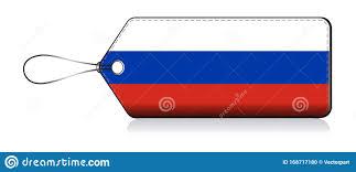 Wow emoji, iphone emoji smirk emoticon, überrascht, kreis, elektronik png. Russische Flagge Emoji Etikett Fur Herstellung In Russland Vektor Abbildung Illustration Von Asiatisch Marke 168717180