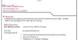Resume Format Bcom Resume Pdf Download