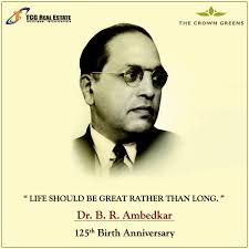 Constitution Quotes Awesome Remembering Dr B R Ambedkar The Father Of The Indian