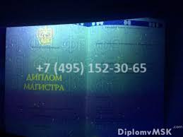 Купить диплом медсестры красноярск 12 Положения о воинском учете купить диплом медсестры красноярск при наличии в организации на воинском учете по состоянию на 31 декабря минувшего года менее