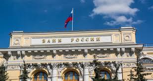 Картинки по запросу банковский сектор рф
