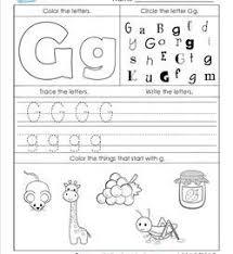 abc worksheets letter g 250x272