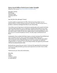 Gallery Of Office Clerk Cover Letter Samples Resume Genius Office