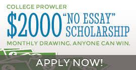 2000 No Essay College Scholarship College Prowler 2 000 No Essay College Scholarship Www