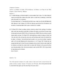good extended essay topics ib ee in cs ib compscihub ib comp sci hub
