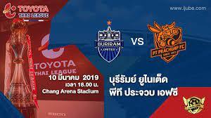 Toyota-Thai-League-2019-Buriram-Utd-vs-PT-Prachuap-iJube