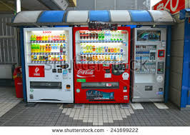 Outdoor Vending Machine Gorgeous OSAKA JAPAN CIRCA APRIL 48 Vending Machines Of Various