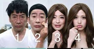 chinese man makeup anese man turns into woman with makeup mugeek