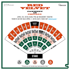 Rosemont Theater Seating Chart