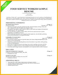 Food Service Skills Resume Resume For Food Service Blaisewashere Com