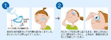 Kobayashi Japan Eyebon Eye Wash Liquid 500mlKYOSOAP from JAPAN