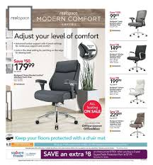 office depot flyer 02 10 2019 02 16 2019 s products furniture