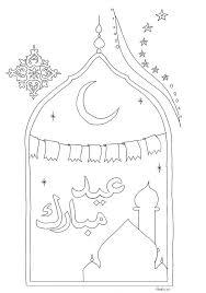 340 Best Images About Islam Kleurplaat On Pinterest Inspirational
