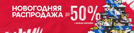 adidas Мужчины - черный - Новинки | adidas Россия