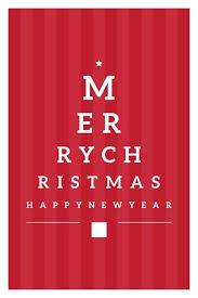 Merry Christmas Eye Chart Printable Christmas Cards