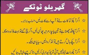 Super Funny Quotes For Facebook In Urdu Floweryred2com