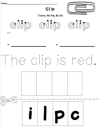 77 best School- word family images on Pinterest | Word families ...
