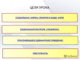 Обществознание класс боголюбов базовый sicnova  Обществознание 10 класс боголюбов базовый