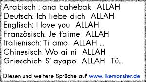 Arabisch Ana Bahebak Allah Deutsch Ich Liebe Dich