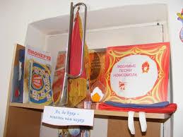НОВОСТИ Контрольные работы в й школе в Кунгуре передают в музей  Контрольные работы в 13 й школе в Кунгуре передают в музей