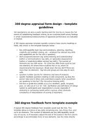Introduction Of 360 Degree Appraisals