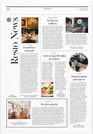 Editorial Design Ideas News In Brief Layout Idea Newspaper Design Layout