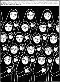 analytical essay reclaiming persepolis there are a few moment throughout the novel when satrapi presents us an image of many of these women all in black forming a human wall