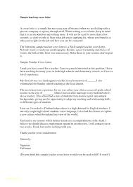 English Instructor Cover Letter Resumes For Teachers Templates And