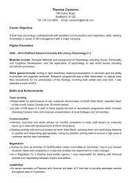 Job Skills For Cv Skills On Cv Rome Fontanacountryinn Com