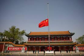 جمهورية الصين تجبر البنوك على زيادة نسبة الاحتياطي لديها في سابقة تاريخية -  فوربس بيزنس