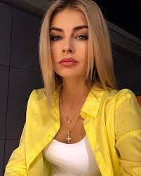 Meet Vlada Sedan, the gorgeous Ukrainian TV presenter dating Man City star Oleksandr  Zinchenko