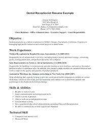 Dental Office Resumes 11 12 Dental Hygiene Resume Skills Lasweetvida Com