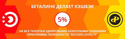 Беталинк & <b>Baseus</b> — сеть магазинов мобильных новинок