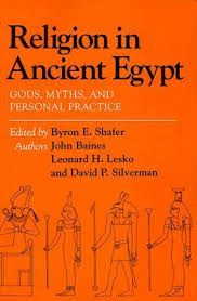 ancient essays