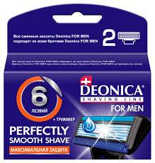 Сменные кассеты Deonica For Men 6 - купить по ... - PARFUMS