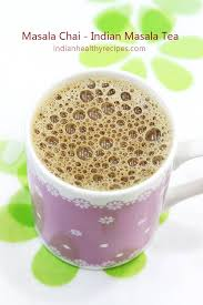 Masala Chai Recipe Masala Tea How To Make Masala Tea