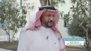 الأمير خالد بن سلمان بن محمد: برنامج حَكّمها لاكتشاف وتأهيل محكمين لتطوير  منظومة تحكيم مزاينات الإبل - YouTube