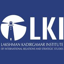 lki foreign policy round table managing effective trade sri lanka and international experiences by lakshman kadirgamar institute lki free listening on