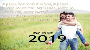 Happy New Year 2019 Happy New Year Wishes New Year Quotes