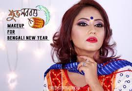 pohela boishakh makeup tutorial bengali new year 2016 pohela boishakh makeup