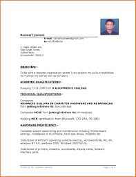 Resume Template Simple Format In Word 4 File Intended Sample Resume