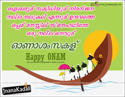 Check spelling or type a new query. 25 Beautiful Onam Greeting Card Designs And Onam Wishes Pictures Jnana Kadali Com Telugu Quotes English Quotes Hindi Quotes Tamil Quotes Dharmasandehalu