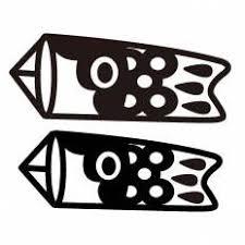 ふれあい鯉のぼり祭りが今年は20周年を記念して盛大に開催されます